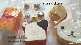 New Squishies and Squeeze Toys! | CharmsLOL