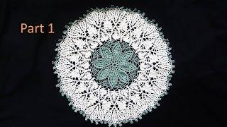 Cluster Stitch Doily- Crochet Tutorial Part 1