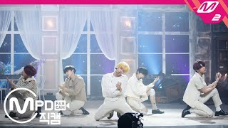 [MPD직캠] 투모로우바이투게더 - 세계가 불타버린 밤, 우린… [MPD FanCam] TOMORROW X TOGETHER - Can't You See Me? | @TOMORROW X TOGETHER Comeback Show_2020.5.18  #MPD직캠 #MPDFanCam  More from #M2? :D