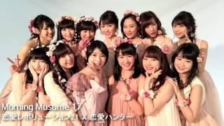 [MASHUP] モーニング娘。 - 恋愛レボリューション21 X 恋愛ハンター - YouTube