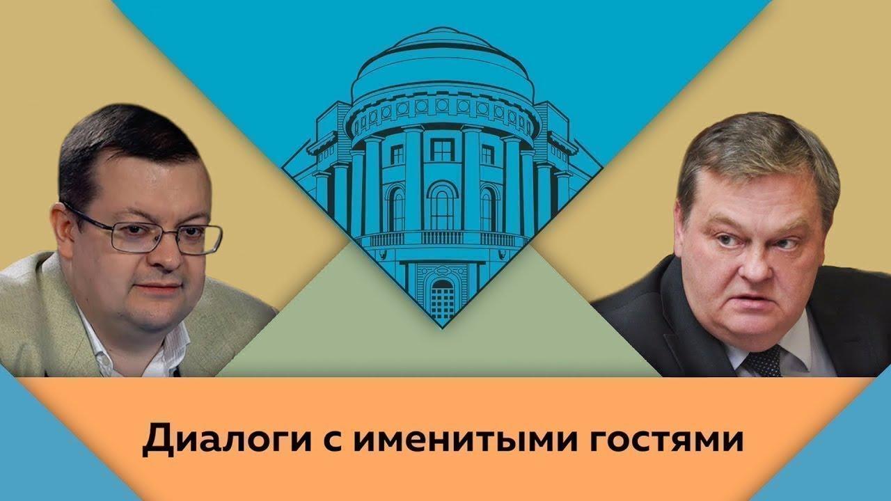 А.В.Исаев и Е.Ю.Спицын.