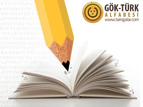 Video of Gök-Türk Alfabesi