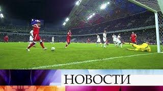 Сборная Россия по футболу уверенно лидирует в группе В Лиги наций.