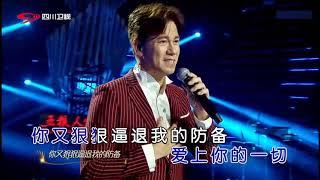 李圣杰 痴心绝对 (备有伴奏视频)