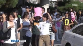 2015년 09월 08일 방송 전체 영상
