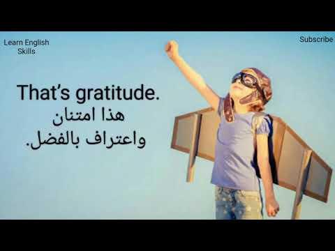 ما هو النجاح فيديو تحفيزي مترجم تعلم اللغة الإنجليزية عن طريق التلقين السمعي what is success