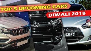 Top 5 Upcoming New Cars in India - Diwali 2018 | ICN Studio