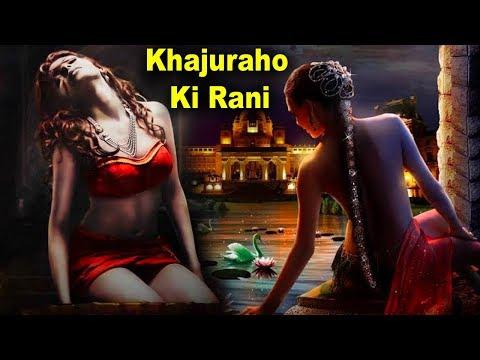 Khajuraho Ki Rani - Hot B'Grade Movie (HD) - Hindi Full Movie