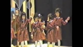 تحميل اغاني My Kindergarten Party ماجدة الرومي / اللعبة MP3