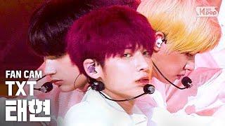 Inkigayo EP1051