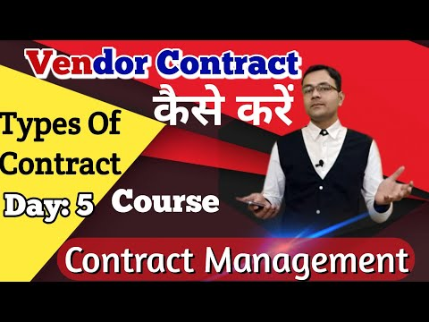 Course - What Is Contract Management | Vendor Contract ...