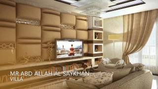 Interior Residential Designs Video Presentation