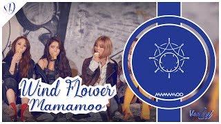 mamamoo wind flower 8d audio - मुफ्त ऑनलाइन