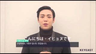 1月11日初放送!武林学校ヒョヌくんコメント日本語字幕