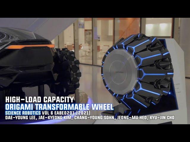 Hankook разработала шины-трансформеры на основе техники оригами