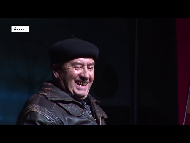«Чудаку» - 65 лет!