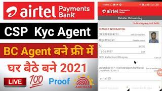 airtel payment bank account open | mitra app registration-Bc Agent csp point kyc agent lapu sim 2021