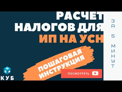 Видеообзор КУБ-24