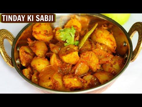 Magical Recipes – Tinday Ki Sabji | CookWithNisha