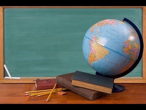 Франция. География 7 класс.