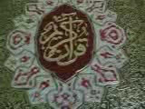 سورة الشرح – للشيخ عبدالباري الثبيتي