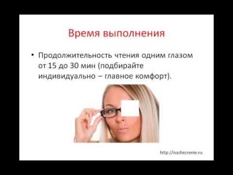 Лучшие клиники по восстановлению зрения