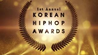 KOREAN HIPHOP AWARDS 2017