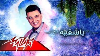 Ya Shaeya - Mohamed Abd El Moneim ياشقية - محمد عبد المنعم