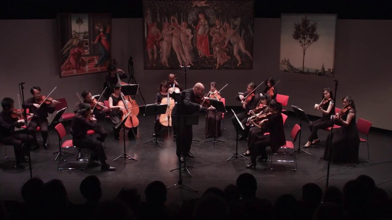歐洲巡演-台灣絃樂團與寇杜夫