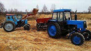 Трактор ЛТЗ-60АВ и Т-40АМ Турбо Работа на Карьере