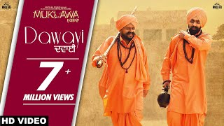 Dawayi (Full Song) Karamjit Anmol | Running Successfully | Ammy Virk | Sonam Bajwa