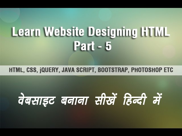 Html-tutorial-part-05