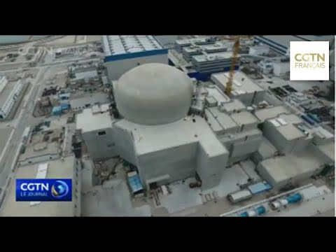 La Chine appelle à un traitement juste quant au rôle d'une société dans les projets nucléaires La Chine appelle à un traitement juste quant au rôle d'une société dans les projets nucléaires