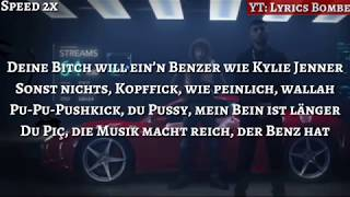 ENO Feat. MERO   FERRARI (Official HQ Lyrics) (Text) | Lyrics Bombe
