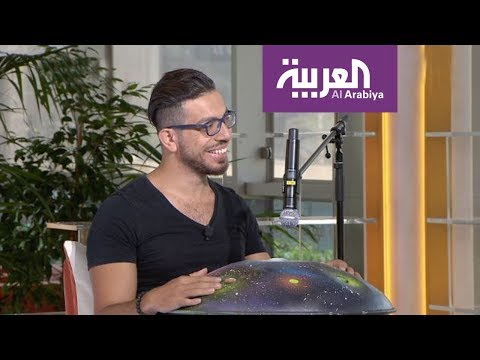 العرب اليوم - شاهد: أسرار العزف على آلة