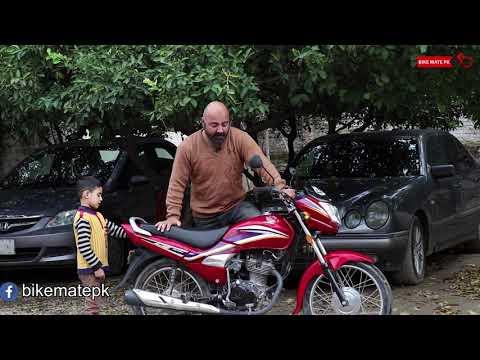 Honda CG 125 Dream VS Honda CG 125 VS Honda CB 125F | Bike Mate PK