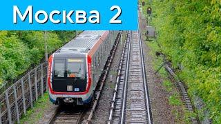 Поезд Москва 2 на Филевской линии