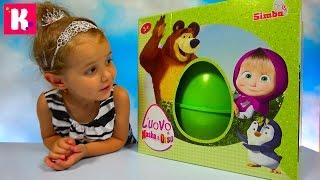 Маша и Медведь  большое яйцо / обзор игрушек