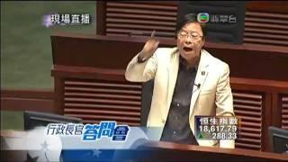 黃毓民被曾蔭槿指控為「黑社會」及被曾鈺成驅逐離場 2011.10.13(1)