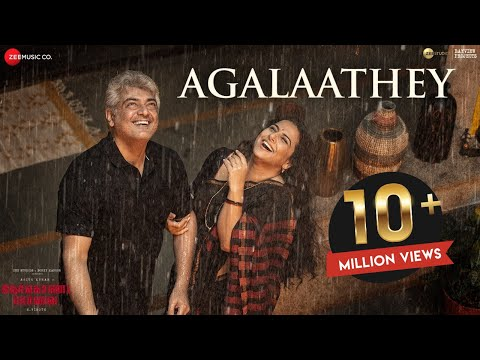 Agalaathey Full Video Song Nerkonda Paarvai Ajith Kumar Yuvan Shankar Raja Boney Kapoor