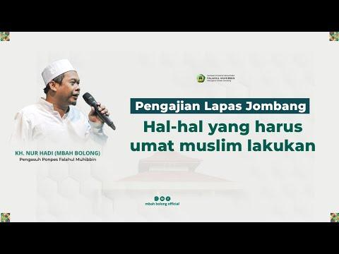 "Pengajian lapas jombang ""amar ma'ruf nahi mungkar"""