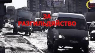 """Антипремия """"Народный пендель 2017"""""""