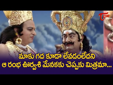 Kaikala Satya Narayana Birthday Special | All Time Hit Telugu Movie Comedy Scenes | TeluguOne