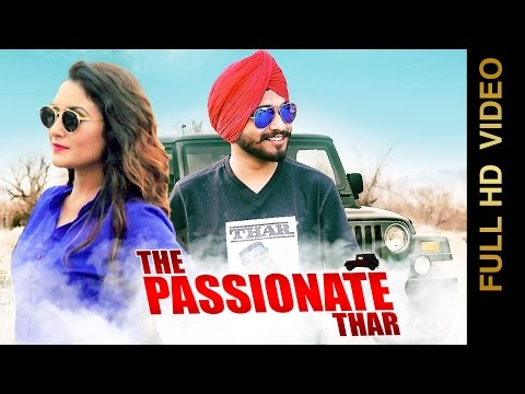 The Passionate Thar  Davinder Sekhon