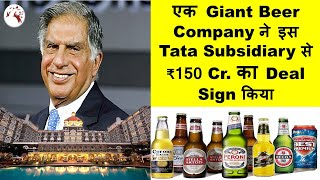 LATEST MARKET NEWS | TATA GROUP की नया Beer Collaboration | AB Inbev