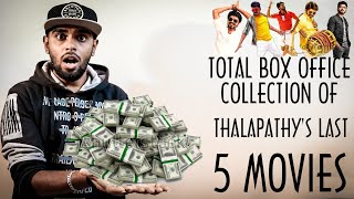 Sarkar 75 Days And Pongal Celebrations - Total Box Office Collection Of Thalapathy's Last 5 Movies !
