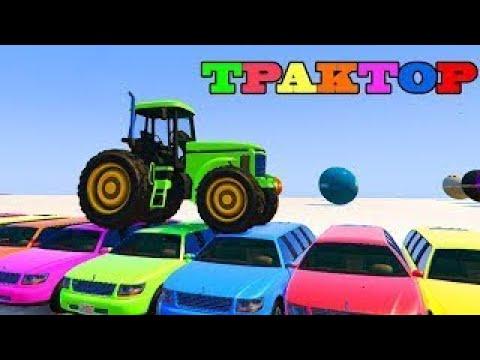 ЕДЕТ ТРАКТОР по полям - Мультик про машинки | Синий трактор - Развивающая песенка для дете
