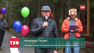 ТВ Истра о фестивале Истра Fish