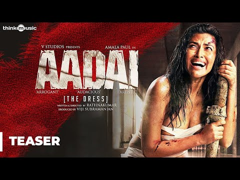 Aadai Tamil Official Movie Teaser