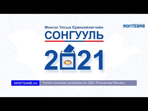 Parties nominate candidates for 2021 Presidential Election
